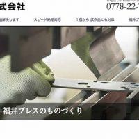 press_news1