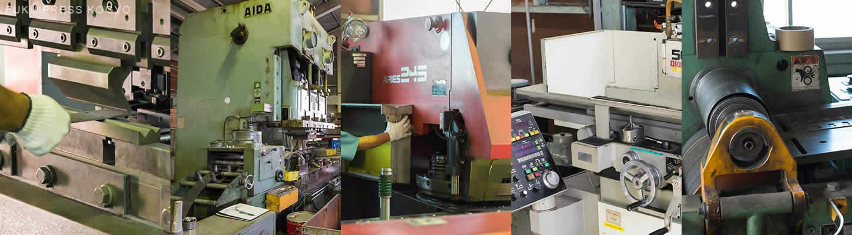 金属加工の各種機械設備